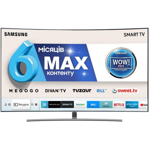 b4915cb493b457 ≡ Телевізор SAMSUNG QLED QE55Q8CNAUXUA - купити в інтернет-магазині ...