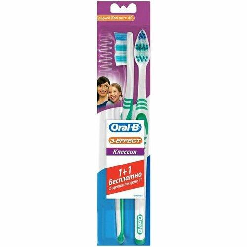 ≡ Зубна щітка ORAL-B 3-Ефект Classic 1 + 1 шт. (3014260023010 ... 348e1a2770c0c