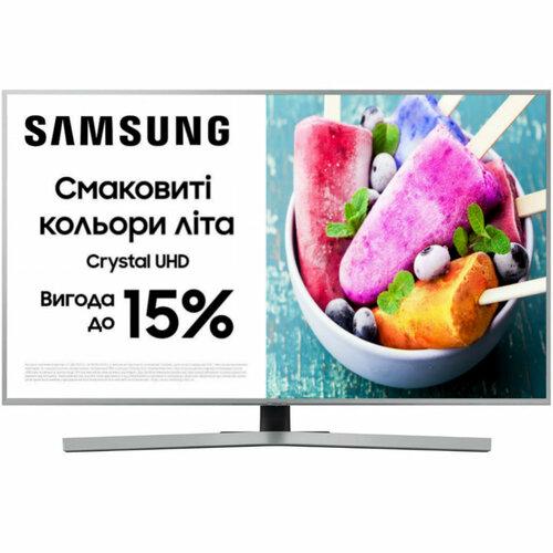 5a77909552f7f6 ≡ Телевізор SAMSUNG UE43RU7470UXUA - купити в інтернет-магазині ...