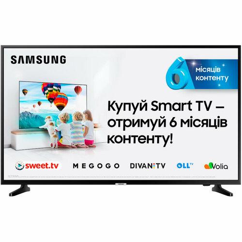 Фокстрот взять телевизор в кредит инвестируй в строительство