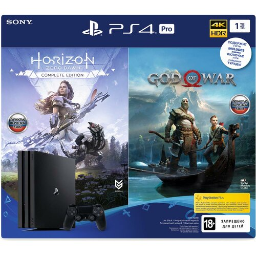 Игровая приставка SONY PlayStation 4 Pro 1Tb Black + God of War, Horizon Zero Dawn