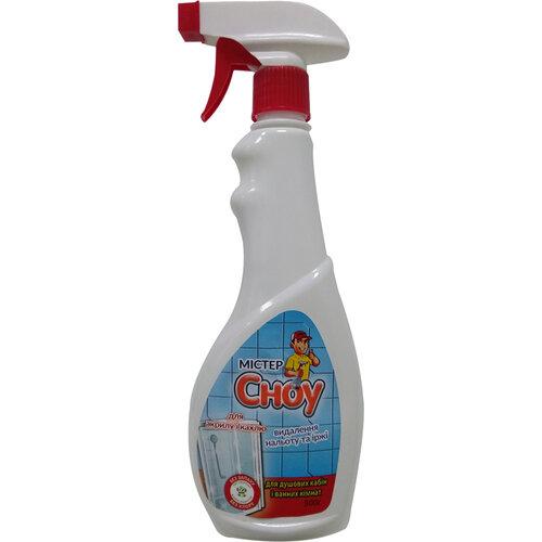 Средство для душевых кабин и ванн Мистер Сноу без запаха 500 мл (4820074491001)