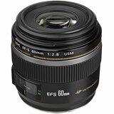 Макрообъектив Canon EF-S 60mm f/2.8 Macro USM