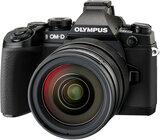 Фотоаппарат цифровой OLYMPUS E-M1 12-40 Kit (black)