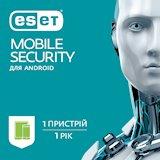 ESET Mobile Security 1 пристрiй 1 рiк