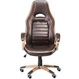 Кресло руководителя SPECIAL4YOU Aries (E1038)