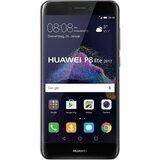 Смартфон HUAWEI P8 Lite 2017 Dual Sim (Black)
