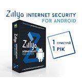 ZILLYA Int. Sec. for Android, 1 пристрій 1 рік