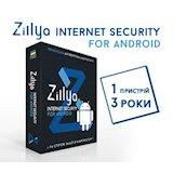 ZILLYA Int. Sec. for Android, 1 пристрій 3 роки