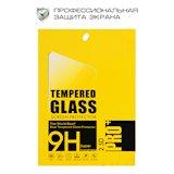 Защитное стекло BECOVER для Lenovo IdeaPad Miix 310 (701066)