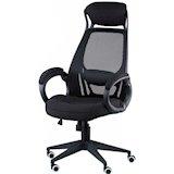 Кресло SPECIAL4YOU Briz black fabric