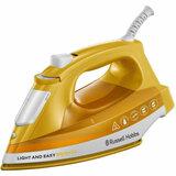 Утюг RUSSELL HOBBS 24800-56 Light and Easy Brights Mango