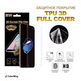 Защитная пленка COLORWAY 3D Full Cover Meizu M3 Note (CW-TPUFMM3N)