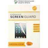Защитная пленка BECOVER HUAWEI MediaPad T3 10 (701471)