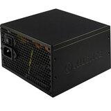 Блок питания XILENCE Performance A+ XN060 430W Box (XP430R8)