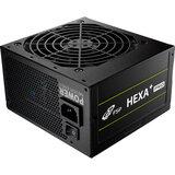 Блок питания FSP 500W H3-500 HEXA+ PRO 120mm Sleeve fan