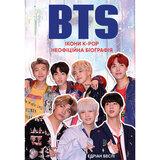 bookchef BTS.Ікони k-pop