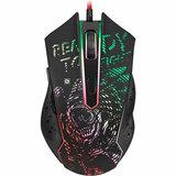 Мышь Defender Destiny GM-918 USB Black (52918)